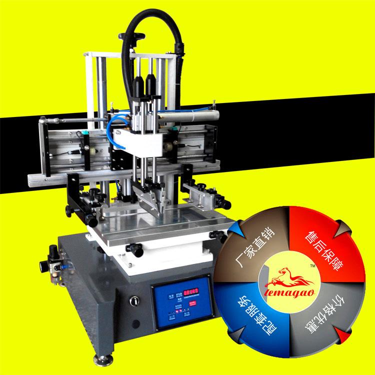如何采购适合需求的丝印机