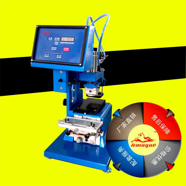 小型油盅移印机