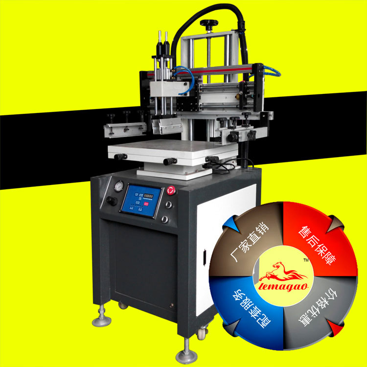 丝印机的独特变频调速装置