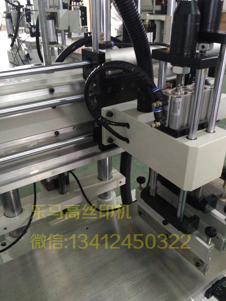 台式平面丝印机