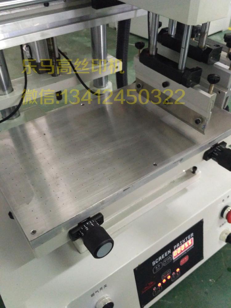 平面丝印机工作台