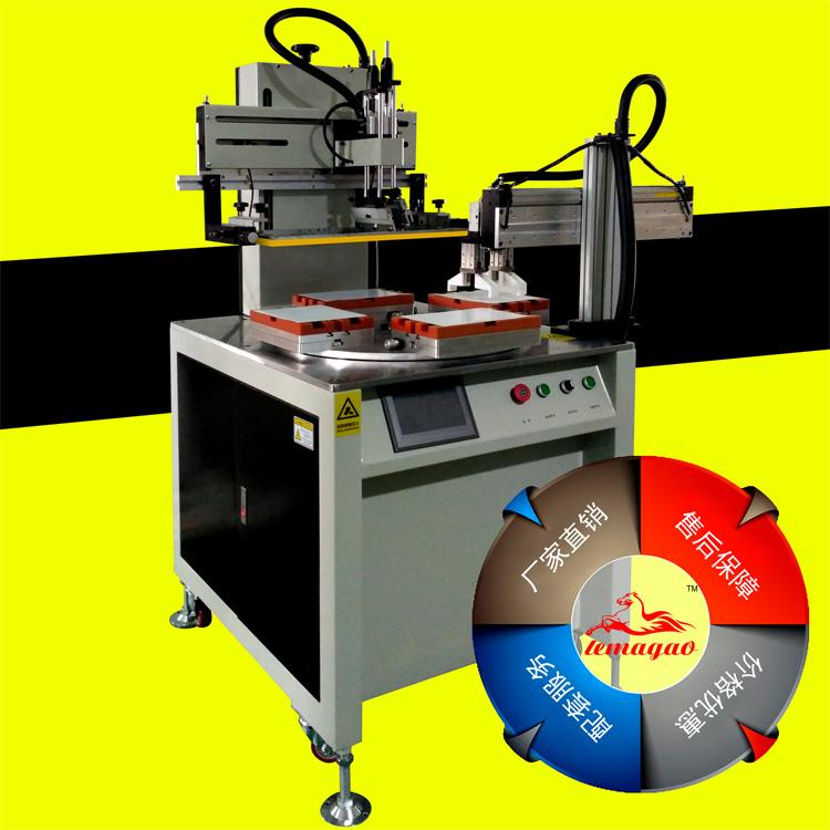 几大型号的平面丝印机