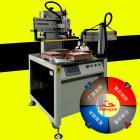 几大型号的平面丝印机价格标价