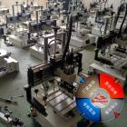 立式2030平面丝网印刷机