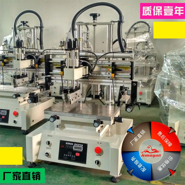 小型吸气平面丝印机
