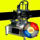 如何选择移印机丝印机