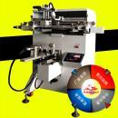 400E曲面丝印机