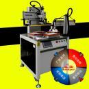 小型转盘丝印机
