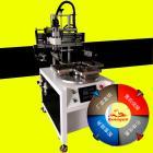 小型吸气功能立式转盘丝印机