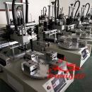四工位转盘丝印机