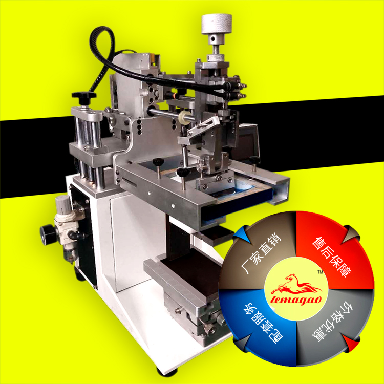 皮料丝印机