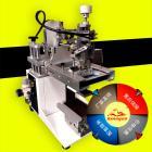 如何选择移印设备及转盘丝印机